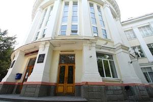 kuban-devlet-teknik-üniversitesi