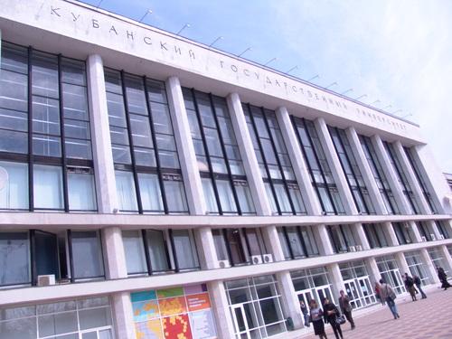 Kuban-devlet-üniversitesi