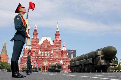 Rusya hakkında genel