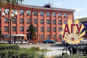 astrahan-devlet-universitesi