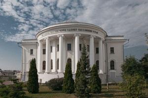 kazan-federal-universitesi