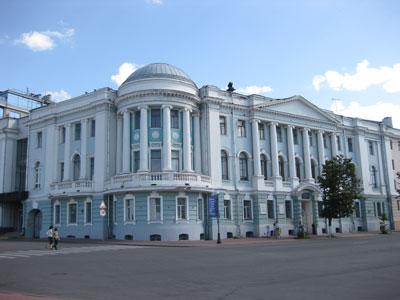 Nijniy Novgorod Tıp Üniversitesi