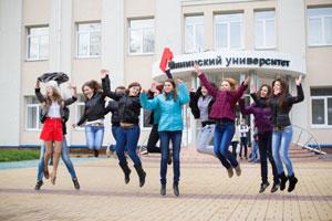 nijniy-novgorod-pedagoji-üniversitesi-3