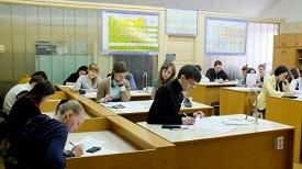 nijniy novgorod pedagoji üniversitesi sınıflar
