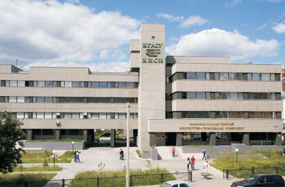 kazan-devlet-insaat-universitesi
