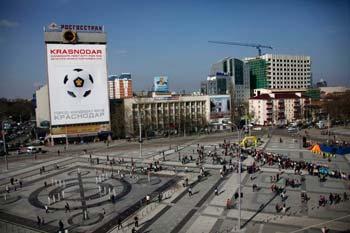Krasnodarda İngilizce Kursları